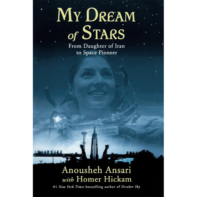 My Dream of StarsAnousheh AnsariPaperback