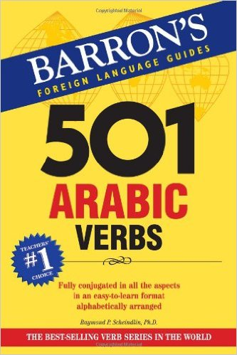 Image For Barron's 501<br>Arabic Verbs