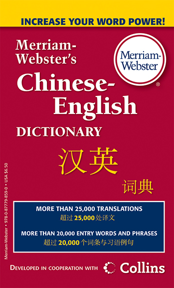 Image For M-W Chinese-English<br>Dictionary